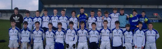 Congratulations to our U16 Football Players